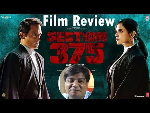 Section 375 review by Saahil Chandel | Akshay khanna | Richa Chadha Mp3