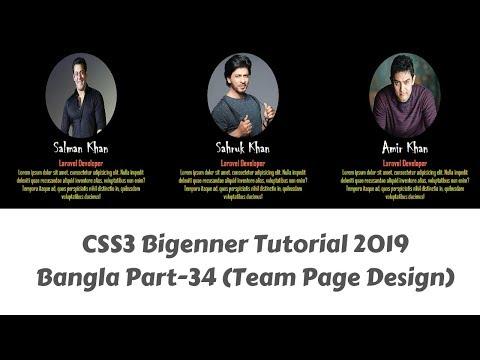CSS3 Beginner Tutorial Bangla 2019 Part 34 Team Section Design thumbnail