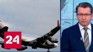 Американские СМИ: партнер Березовского обнаружил, что агенты ФСБ и ГРУ захватили