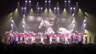 Вперед, Россия (Флажное шоу) - Ледовый дворец, 19.11.2017