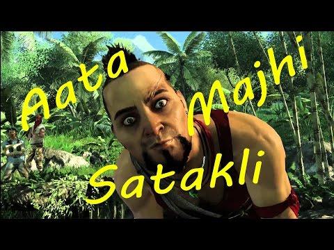 Aata Majhi Satakli 2016 Gaming Edition BD Gamers
