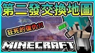 『Minecraft』冬瓜__冬瓜到你家 #禾卯 第二發交換地圖! 禾卯的復仇! 狂死的水族箱!!!!! 『我的世界』