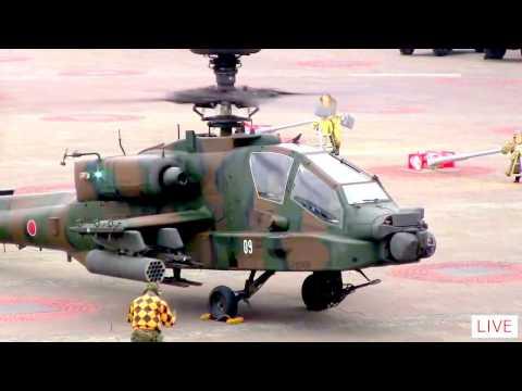 陸上自衛隊 アパッチ!パイロットの指示がかっこよすぎ!感動の離陸!OSAKA防衛防災フェスティバル2017 大阪ATC AH-64D Apache Longbow