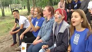 2019-07-18 г. Брест. Школа «Лидер». Новости на Буг-ТВ. #бугтв
