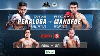 LIVE: Dave Peñalosa vs Ricky Manufoe | Rumble in Bohol