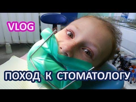 Стоматологическая клиника в Новосибирске