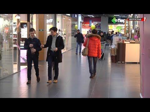 Как работает система безопасности в торговых центрах Волгограда
