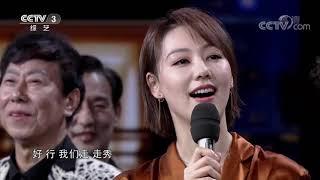 [向幸福出发]花甲模特队惊艳全场 夕阳也能别样精彩| CCTV综艺 - YouTube