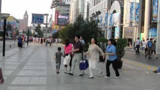 北京 市内編