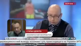 Степан Демура - Украинский сценарий.