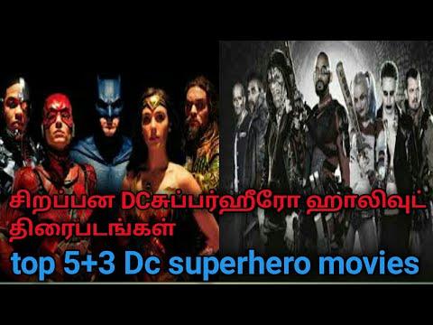 Top 5 Dc Superheroes Movies
