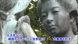 福山大学人間文化学部メディア情報文化学科 http://www.fukuyama-media....