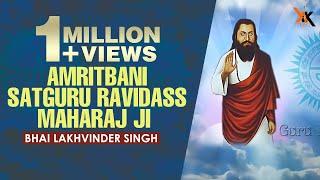 Amritbani Satguru Ravidass Maharaj ji   Bhai lakhvinder Singh   Amrit Welle di Bani