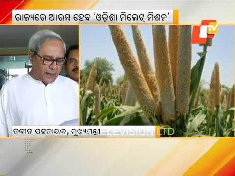 Odisha Launches 'Odisha Millets Mission'