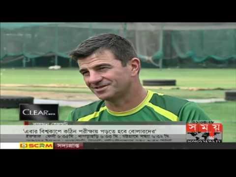 'সেমিফাইনাল নয়, বাংলাদেশ ট্রফি নিলেও অবাক হওয়ার কিছু থাকবে না' | Simon Helmot | BD Cricket