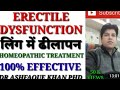 Erectile Dysfunction and its Homeopathic Treatment.