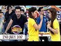 Jeeto Pakistan 2nd July 2017 ARY Digital show