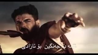 kurdistan film