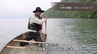 カヌー&キャンプのススメ ・コールマンオンラインショップ http://ec.c...