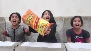 Hot Chilli Challenge with Hamda, Om Shafaa and Saltalt