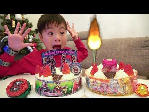 クリスマスケーキ ジオウ HUGっと!プリキュア パーティー サンタごっこ 太ってみるよ! 修業 おゆうぎ こうくんねみちゃん Christmas Cake