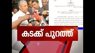Restriction circular setting rules for media   Asianet News Hour 29 NOV 2018