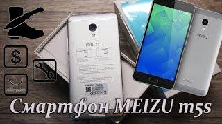 Бюджетный смартфон Meizu m5s с AliExpress за $92.99