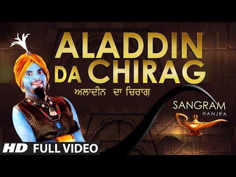 Aladdin Da Chirag song lyrics
