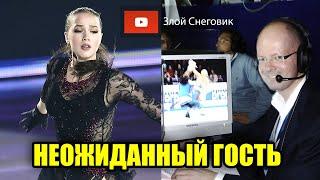 НЕОЖИДАННАЯ ВСТРЕЧА ИЛИ СТАРЫЕ ЗНАКОМЫЕ Гран При России Rostelecom Cup 2020