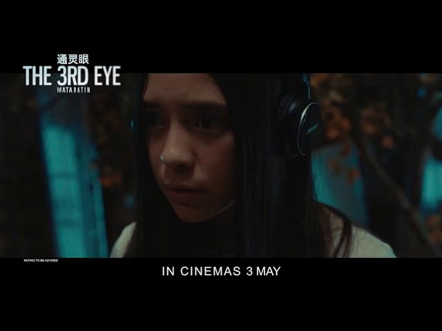 THE 3RD EYE《通灵眼》Trailer - In Cinemas 03.05.2018