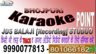 Bhojpuri Karaoke , जुग जुग जियस ललनवा,please this channel subscribe