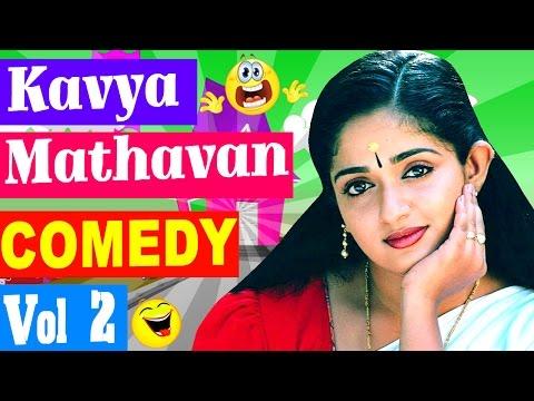 Kavya Madhavan Comedy | Vol 2 | Mammootty | Dileep | Jayasurya | Salim Kumar | Jagathy Sreekumar