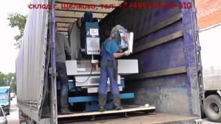 Станки на складе г. Щелково(, 2014-06-24T10:49:21.000Z)