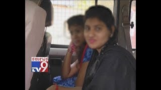 TV9 Warrant: `Ati Aase Gati Kedu`: Wife Cheats \u0026 Escapes From Thier Husband At Belagavi
