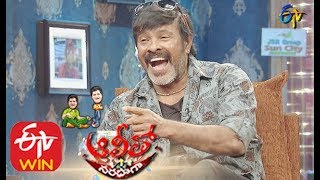 Alitho Saradaga | Chota K. Naidu | 25th November 2019 | Latest Promo | ETV Telugu