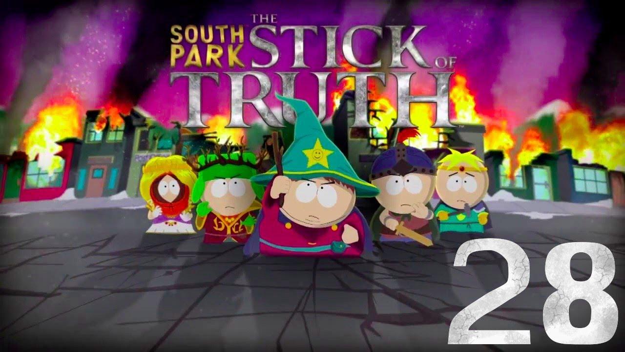 south park палка истины как стать эльфом