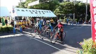 八重山郡民体育大会第31回自転車競技大会