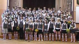 KVS - Posl. zvonok 2010 (9kl).avi