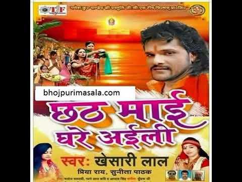 2017 %7C Khesari lal Yadav %7C Kajal Raghwani %7C Hit Chath Song
