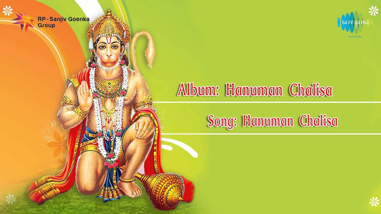 Hanuman Chalisa | Hanuman Chalisa song