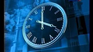 Часы + Заставка новостей (Россия 1,Аналог)