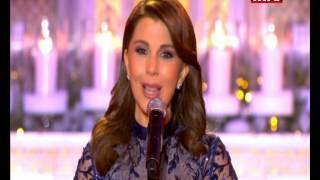 Religious Specials - Nour Men Nour - ماجدة الرومي - دق بوابن