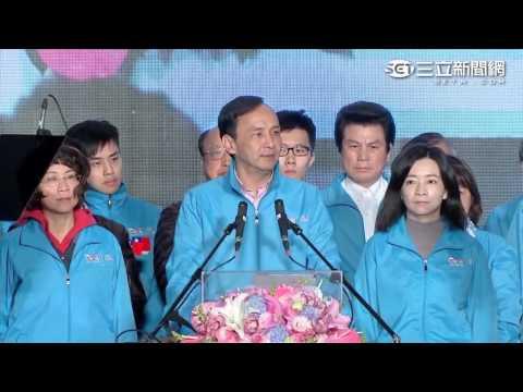 【全文】中國國民黨總統候選人朱立倫落選發表