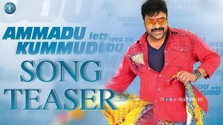 khaidi no 150 movie ammadu lets do kummudu song teaser   khaidi no 150 movie songs