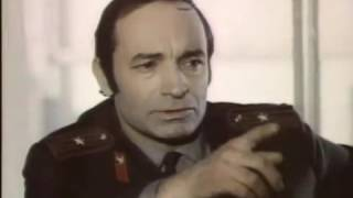 Плата за страх (1975): смотреть онлайн выпуск киножурнала Фитиль