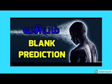 ONLINE TAMIL MAGIC I ONLINE MAGIC TRICKS TAMIL #536 I BLANK PREDICTION @Magic Vijay