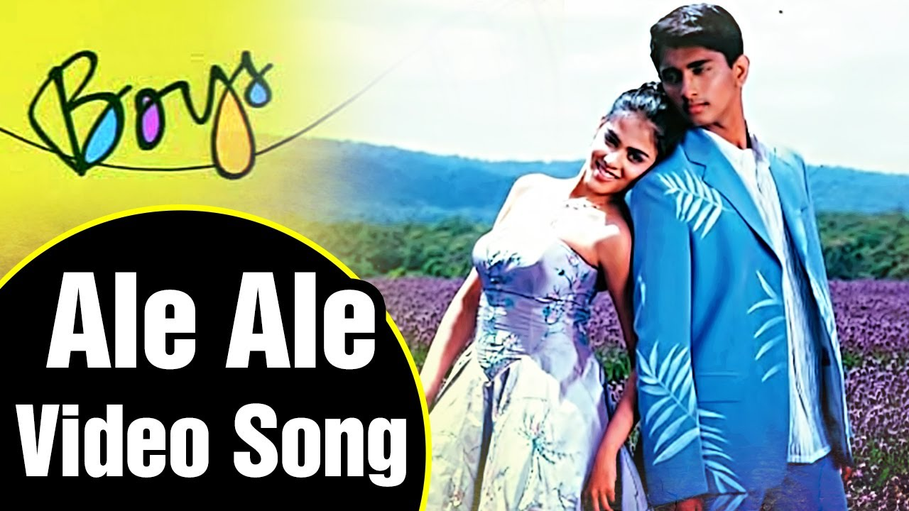 Boys songs tamil