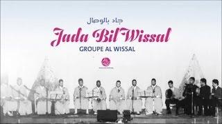 Download Groupe Al Wissal - Ya akha achwaq (9) - Jada Bil Wissal MP3 song and Music Video