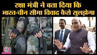 Defence Minister Rajnath Singh ने बताया China। Nepal Border Dispute कैसे सुलझेगा। E Agenda। LAC