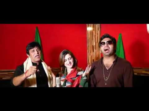 Adyala Jail New Pti Song 2017 Inzi Dx Feat Dj Wali & Zara Feat Azeem Amin